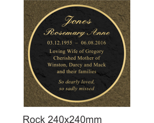 Ashes Rock 240mm